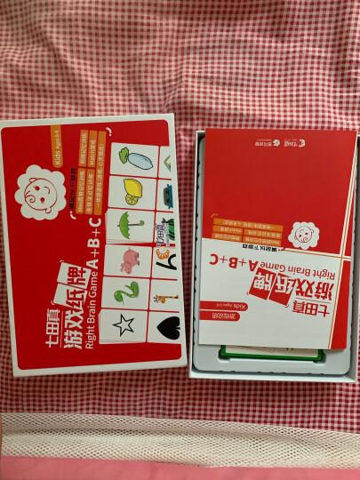 七田真闪卡婴儿玩具 150张右脑游戏纸牌记忆力训练 6个月+ 晒单图
