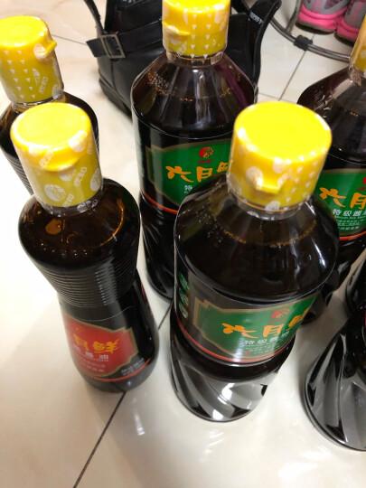 欣和 醋 泡醋 醯官醋 泡醋喝吧礼盒 原浆米醋 500mL*2+泡醋杯 晒单图