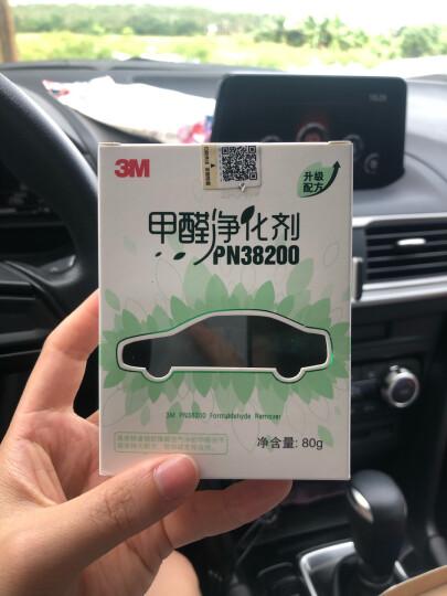3M 汽车竹炭包 新车内除味除甲醛去异味活性炭包 车用净化空气清新剂PN38200+艾迪凡活性碳包套装 晒单图