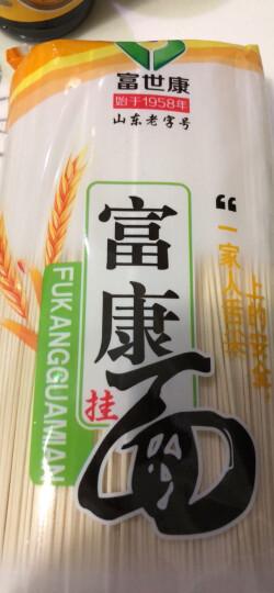 【泰安馆】富世康 面条 北方劲道挂面 细面条 山东特产 160g*1包 细面 晒单图
