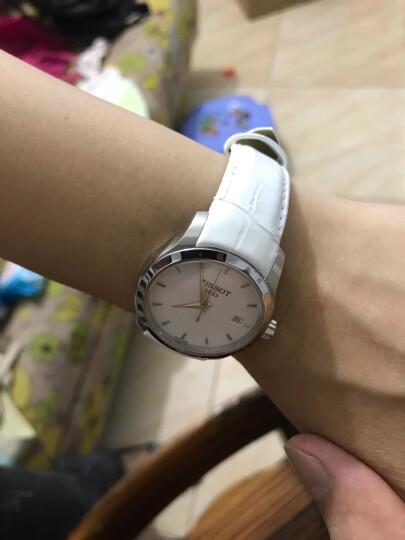 天梭(TISSOT)瑞士手表 库图系列皮带石英女士手表T035.210.16.011.01 晒单图