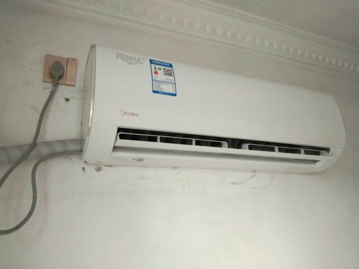 美的(Midea) 大1.5匹 一级能效 全直流变频空调挂机 壁挂式冷静星二代 防止吹 KFR-35GW/BP3DN8Y-PH200(B1 晒单图