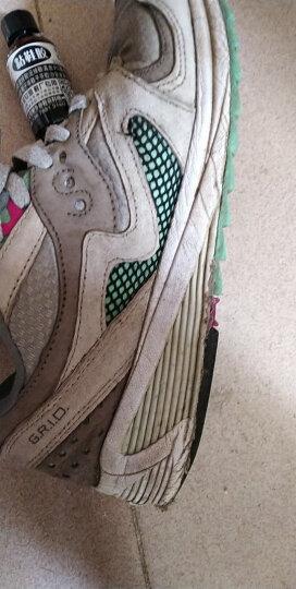 逗趣家 补鞋专用胶水 粘鞋子修鞋胶补鞋胶 运动鞋软胶皮鞋软性防水强力沾鞋软性专用胶水 套装 晒单图