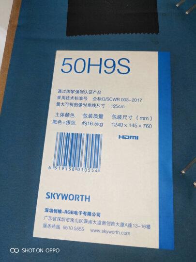 创维(SKYWORTH)50M9 50英寸4K超高清 HDR解码 AI人工智能语音 网络WIFI 液晶平板电视机 晒单图