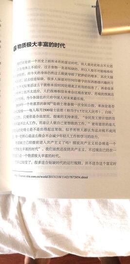 2014年中国好书:建筑的意境+中国古代物质文化+万万没想到+甲午殇思(套装共4册) 晒单图