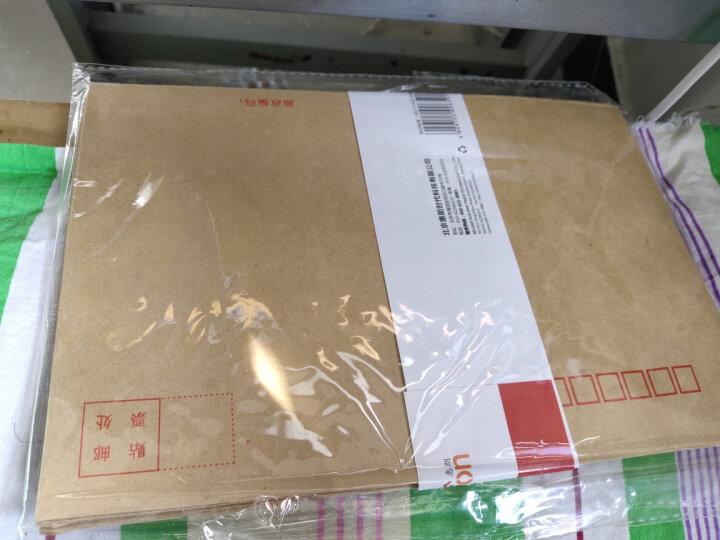 惠朗(huilang)0650-7号牛皮信封 邮局标准信封10张(单包) 晒单图