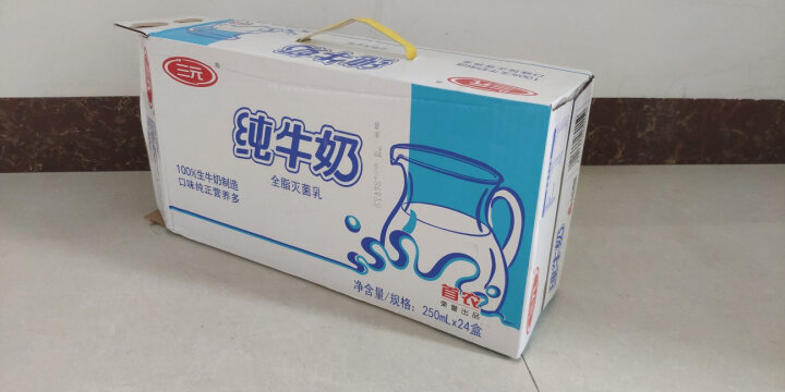三元 小方白纯牛奶 250ml*24礼盒装(新老包装交替发货) 晒单图