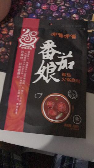 呷哺呷哺 火锅底料 番茄火锅底料 做菜调味料180g 晒单图