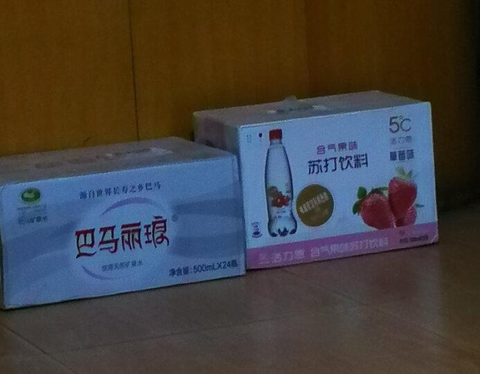 5°C(HORIEN5°C)活力恩 草莓味 含气果味苏打饮料 500ml*15瓶 整箱装 晒单图