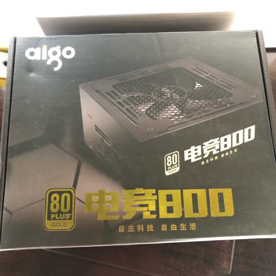 爱国者(aigo)额定800W 电竞800全模组电脑电源(透明镀锡全模组线/全电压金牌/日系固态电容/全桥谐振) 晒单图