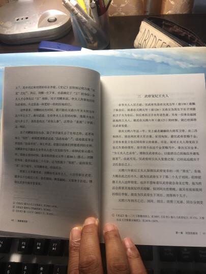 海昏侯刘贺(2016中国好书) 晒单图