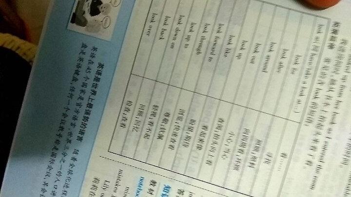 曲一线官方正品2020版53初中同步练习册八年级上册英语外研版 5年中考3年模拟同步课本训练册 晒单图