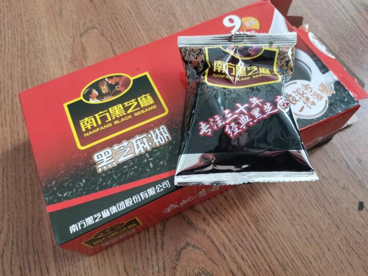 南方 黑芝麻糊(精美盒装)405g 冲饮谷物 即食 营养早餐 晒单图