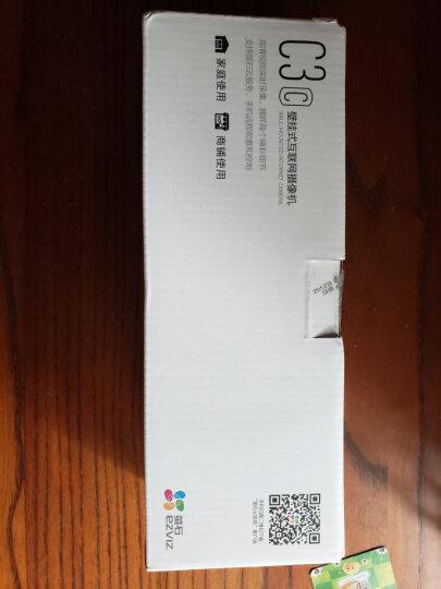 海康威视萤石C3C全彩标准版-2.8MM 日夜全彩高清摄像头监控套装 H.265编码 防水防尘 人形检测 晒单图
