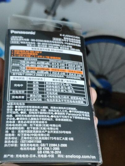 爱乐普(eneloop)充电电池5号五号4节高容量套装适用相机玩具KJ55HCC40C含55快速充电器 晒单图