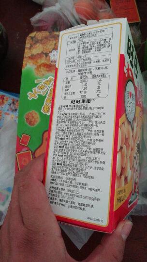 旺旺 旺仔小馒头 儿童饼干 宝宝零食 特浓牛奶味 240g 晒单图