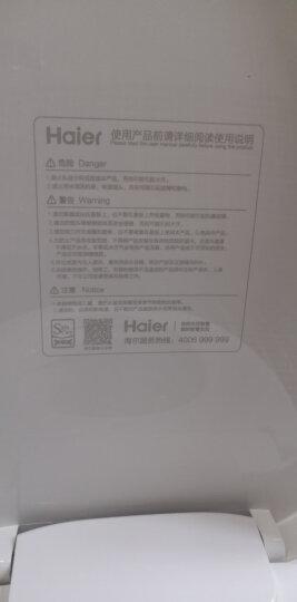 海尔(Haier)卫玺 智能马桶盖 电动坐便器盖 洁身器 即热式暖风款 防电墙V-168Plus 晒单图