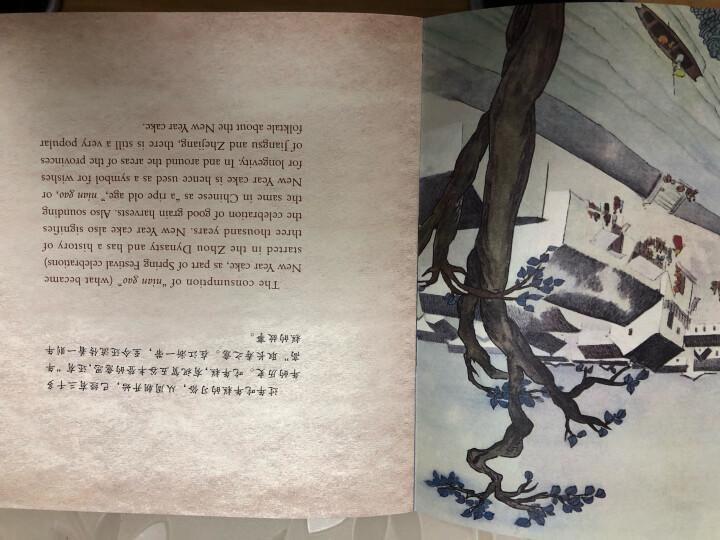 端午节的故事(中英对照)/中国民俗故事 晒单图