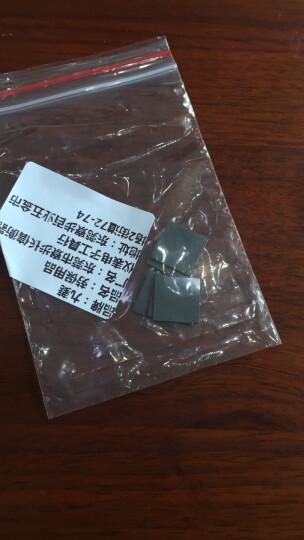 九菱 导热硅胶片  散热胶垫片 贴电脑笔记本CPU散热南北桥 显卡固态硅脂垫 15X15X0.5 灰色【5个】 5片 晒单图