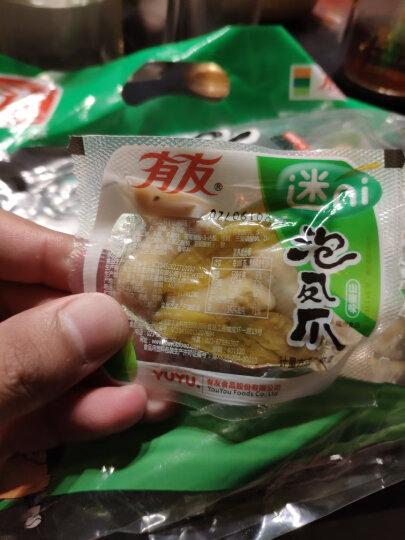 有友泡椒凤爪 小包装鸡爪重庆特产休闲零食小吃熟食 山椒味500g 晒单图