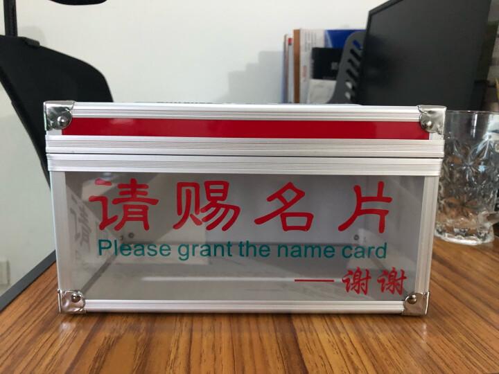 晨好 大容量透明请赐名片盒 名片夹名片架展会名片收集箱 收纳盒 亚克力 晒单图