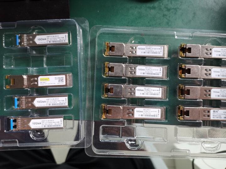 万兆通光电 万兆博通网卡BCM57810S光纤网卡 PCIE X8光纤网卡SFP+接口 双SFP+口 双SFP+接口 晒单图