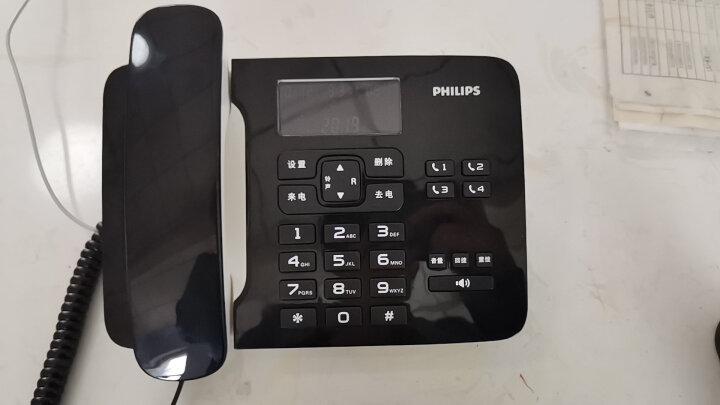 飞利浦(PHILIPS)电话机座机 固定电话 办公家用 来电报号 双插孔 一键拨号 CORD492 (黑色) 晒单图