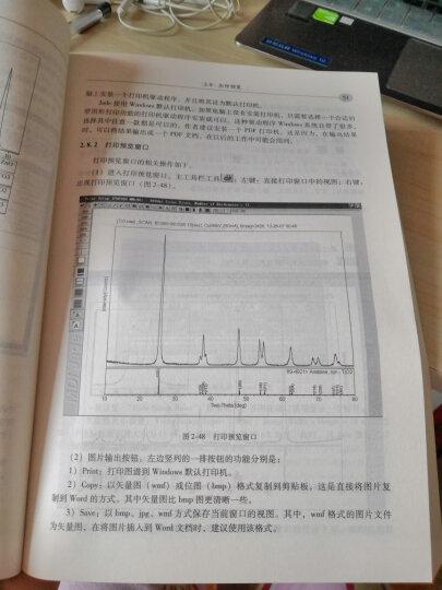 """普通高等教育""""十二五""""规划教材·多晶材料X射线衍射:实验原理、方法与应用 晒单图"""