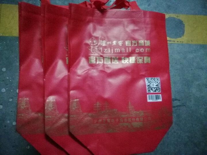 【泸州馆】泸州老窖官方专卖 明派白酒红勋章 52度 500ml单瓶 晒单图