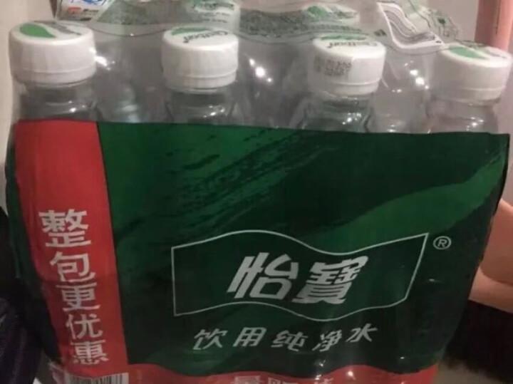 怡宝 饮用水 饮用纯净水555ml*12瓶 量贩装 晒单图