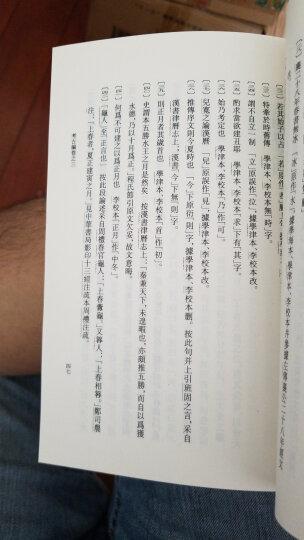 学术笔记丛刊:考古编 续考古编 晒单图