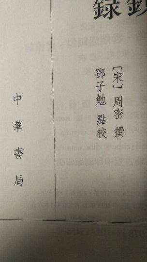 唐宋史料笔记丛刊:梦溪笔谈 晒单图