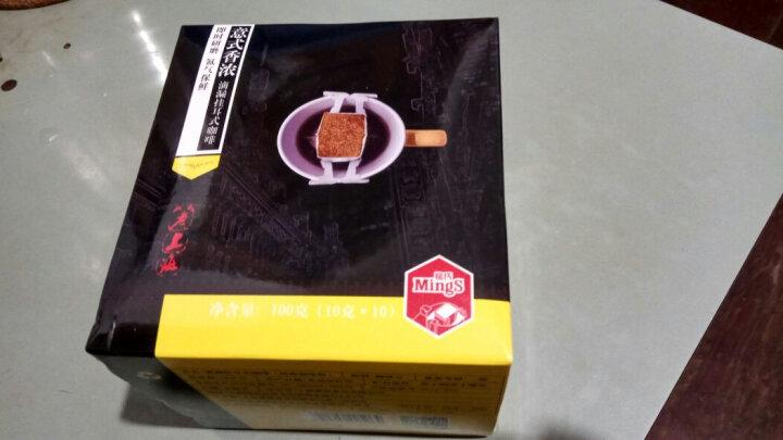 Mings铭氏 意式香浓挂耳咖啡10g*10包 手冲滴漏式纯黑咖啡粉100g 晒单图