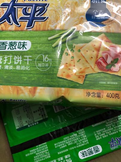 太平 梳打饼干 芝麻味 苏打饼干 早餐囤货咸味饼干零食400g(新老包装随机发货) 晒单图