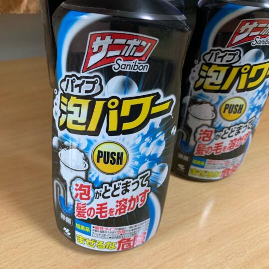 小林制药(KOBAYASHI)日本进口下水道地漏去污除臭堵塞管道疏通剂排水管清道夫泡沫装400ml 晒单图