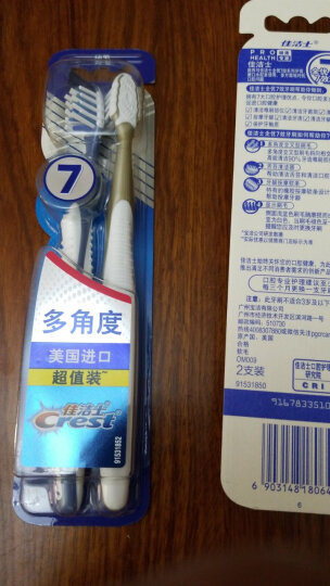 佳洁士(Crest)天鹅绒黑茶护龈牙刷两支优惠装 新旧包装随机发货 晒单图
