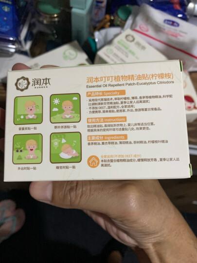 润本(RUNBEN) 驱蚊 防蚊扣 3个装 驱蚊手环 驱防蚊贴 驱蚊扣 婴童驱蚊 (PLUS/颜色随机) 晒单图