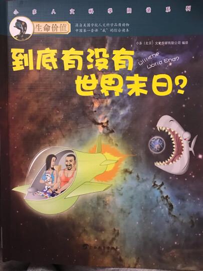 长征:前所未闻的故事(新版重译本) 晒单图