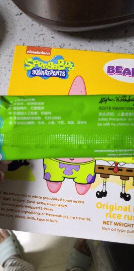 美国Beakid海绵宝宝米饼入口即化磨牙棒饼干不添加糖和食盐零食54g 苹果南瓜味 晒单图