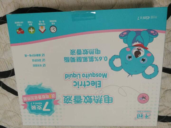 子初婴儿驱蚊贴24片*3盒 植物精油驱蚊贴 天然高效持久 晒单图