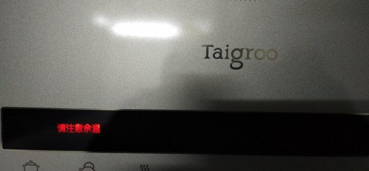 Taigroo钛古电磁炉液晶双屏德国芯片变频连续小火静音超薄电磁灶电池炉家电IC-A2102 月光银汤锅套装 晒单图