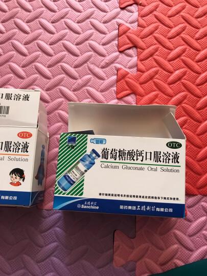 三精牌 葡萄糖酸钙口服溶液12支 otc 【3盒装】 晒单图
