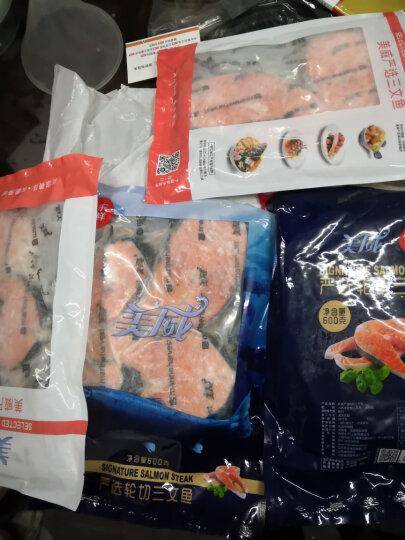 美威 智利三文鱼切块(大西洋鲑)380g BAP认证 儿童营养餐/宝宝辅食 生鲜 海鲜水产 鱼类 晒单图