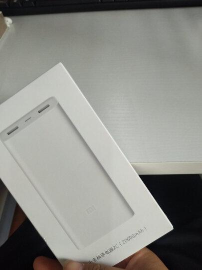 小米移动电源2C 20000毫安 移动电源2/大容量充电宝 双USB输出 双向快充 聚合物 适用于平板/手机等 晒单图