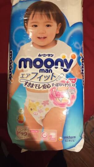 Moony 拉拉裤(男) L44片 晒单图