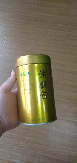 安溪铁观音浓香型茶叶 2019新茶春茶兰花香秋茶乌龙茶茶叶礼金罐装250g(125g*2罐) 晒单图