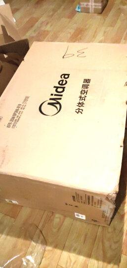 美的(Midea)空调挂机 大1匹/1.5匹 一级能效 直流变频空调 壁挂式空调 极酷 智能控制 KFR-32GW/DY-PC400 小1.5匹 晒单图