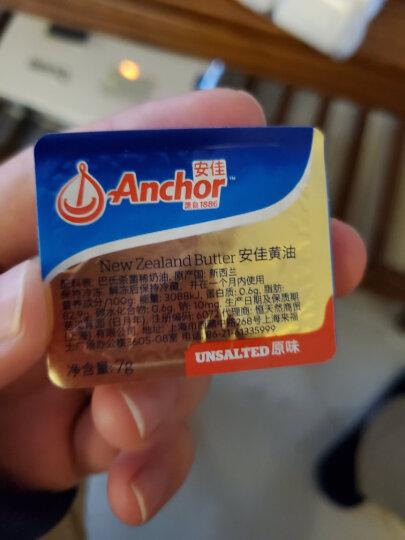 安佳(Anchor)新西兰进口动物淡味黄油粒7g*30粒烘焙原料包邮 晒单图