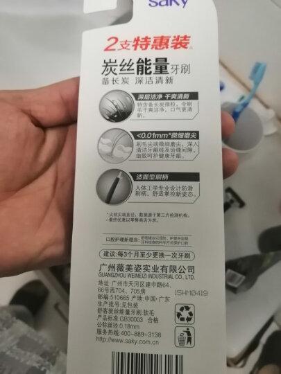 舒客 舒克炭丝能量软毛护龈改善口腔异味牙刷全家通用12支家庭套装 晒单图