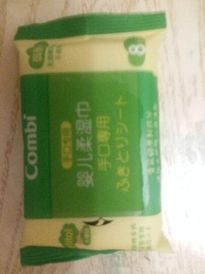 【包邮】combi康贝手口湿巾婴儿宝宝湿纸巾儿童便携8片迷你组合装 晒单图